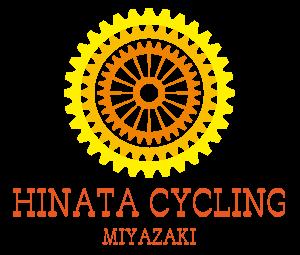 ひなたサイクリング宮崎